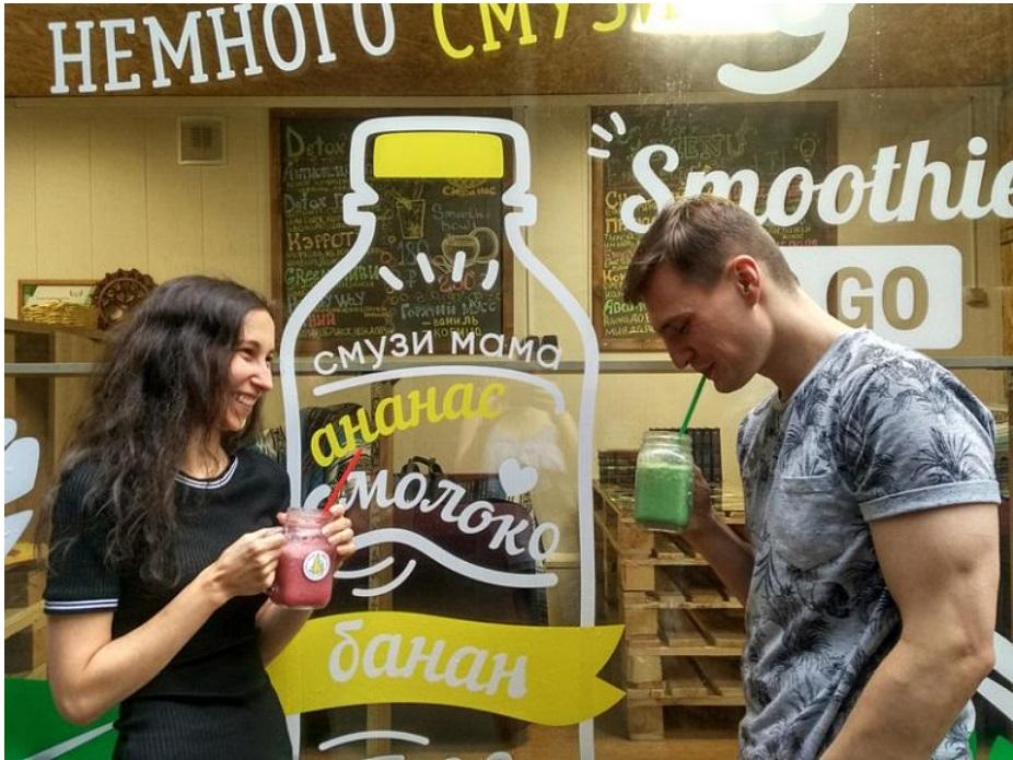 кафе, где можно купить смузи в СПб