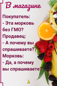 Юмор на русском и картинки #юмор #смузимама